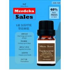 Frankincense Essential oil 15ml