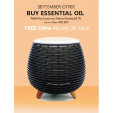 FREE Ultra Aroma Diffuser  --  ( 15ml Essential oil )