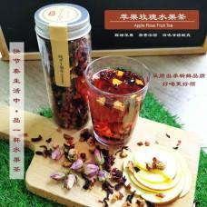 Apple Rose Fruit Tea 45g