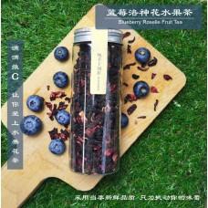 Blueberry Roselle Fruit Tea 45g