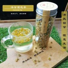 Chamomile Tea 10g