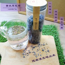 Lavender Tea 13g