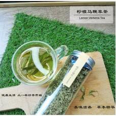 Lemon Verbena Tea 10g