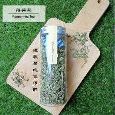 Peppermint Tea 20g