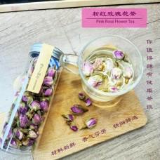 Rose Tea 20g