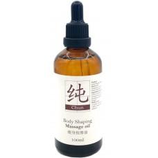 Body Shaping Massage oil 100ml