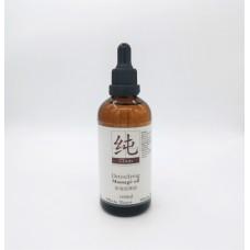 Detoxifying Body Massage Oil 100ml